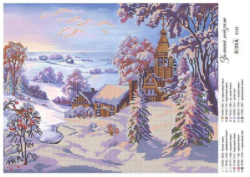 Зимний пейзаж схема для вышивки 154